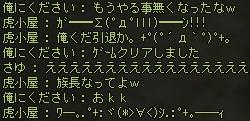 2006010711.jpg