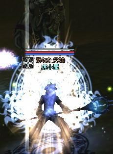 2006011007.jpg