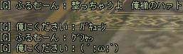 2006011600.jpg