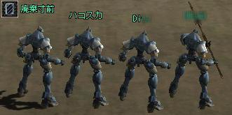 2006020102.jpg