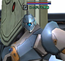 2006020105.jpg