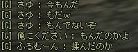 2006020502.jpg