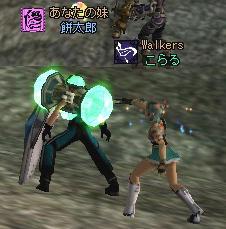 2006020503.jpg