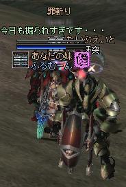 2006020517.jpg