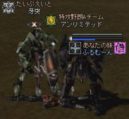 2006021302.jpg