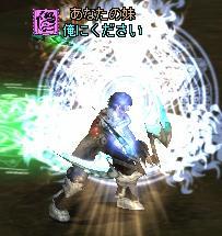 2006021311.jpg