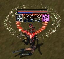 2006021501.jpg