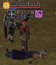 2006021903.jpg