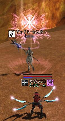 2006022201.jpg