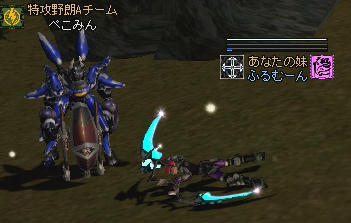 2006031302.jpg