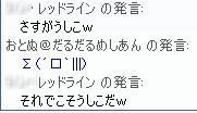 2006032001.jpg