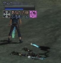 2006032005.jpg