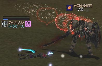 2006032010.jpg