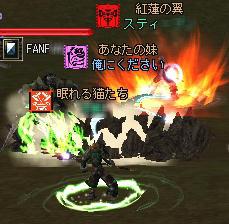2006032202.jpg