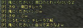 2006040304.jpg