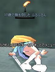 2006050810.jpg