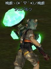 2006091804.jpg