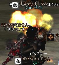 2006091807.jpg
