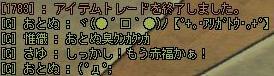 20061211904.jpg