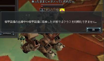 2007010804.jpg