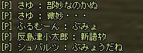 2007011408.jpg