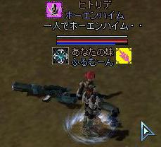 2007012801.jpg