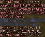 2008061005.jpg