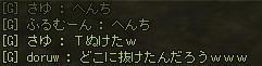goji06.jpg