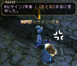 neo012.jpg