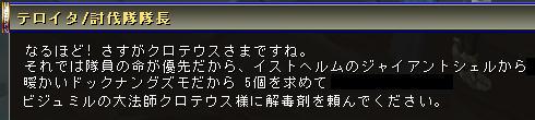 neo026.jpg