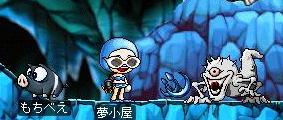 yumekue-bluemoon.jpg