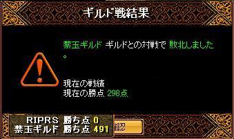 20060223090505.jpg