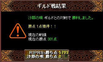 20060225154433.jpg