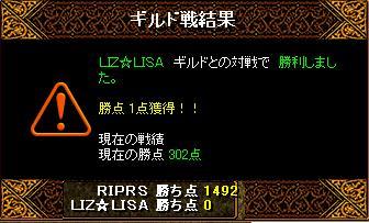 20060303214149.jpg