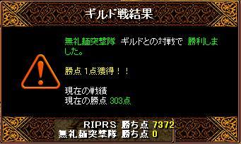 20060303214227.jpg
