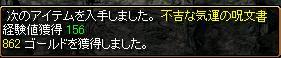 20060304180006.jpg