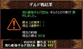 20060305193843.jpg
