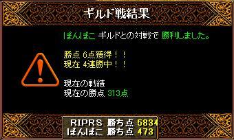 20060307002528.jpg