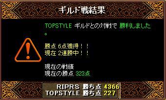 20060311223126.jpg