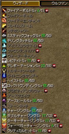 20060313140518.jpg