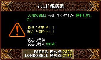 20060315213649.jpg