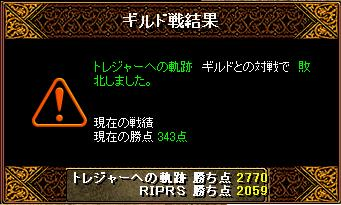20060326011620.jpg