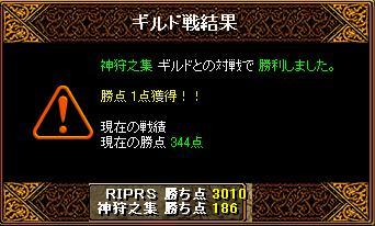 20060327135103.jpg