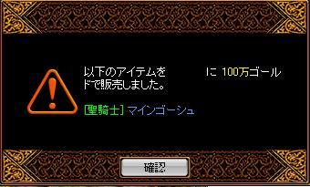 20060327135112.jpg