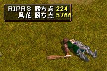 20060328131317.jpg