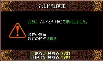 20060331012557.jpg