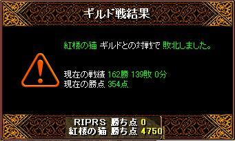 20060406020754.jpg