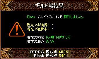 20060408081556.jpg