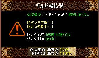 20060409040001.jpg