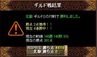 20060410102735.jpg